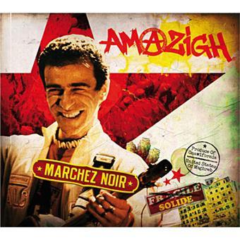 album amazigh kateb