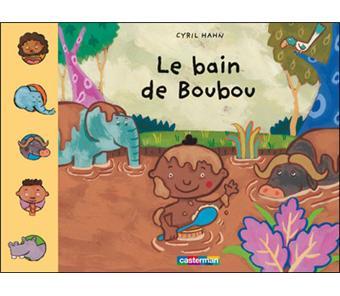 BoubouLe bain de Boubou