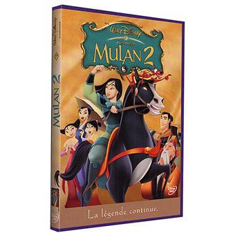 MulanMulan 2 (2004)