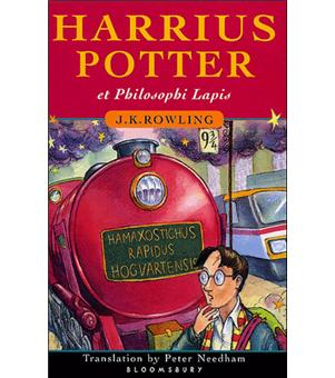 Harry Potter Tome 1 Edition En Latin Harry Potter Et Philosophi Lapis