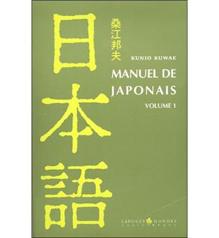Manuel De Japonais Volume 1 Livre Cd Mp3