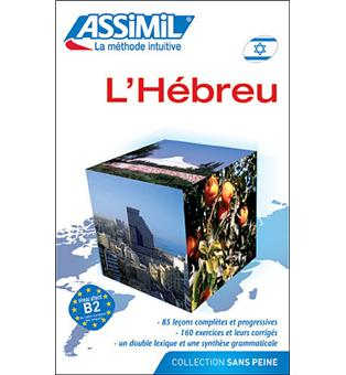 Assimil Hebreu Ebook