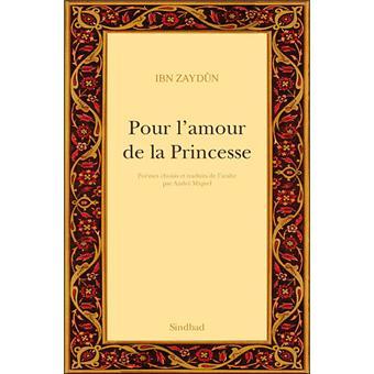 Anthologie Poetique Ibn Zaydun