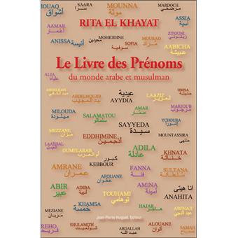 Le livre des pr noms du monde arade et musulman et les for Livre les maisons du monde