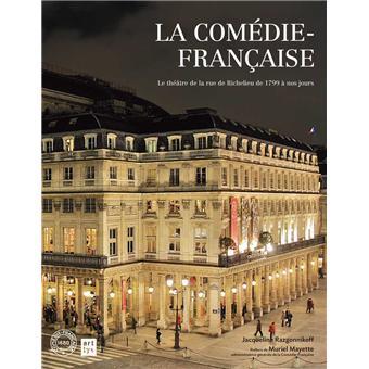 La Comédie française
