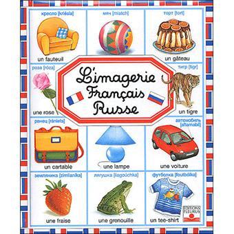 Imagerie Francais Russe
