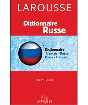 Petit Dictionnaire Francais Russe Russe Francais