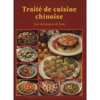 Cuisine Chinoise   Traite De Cuisine Chinoise Tome 1 Volume N 1 Relie Yo Achat