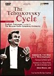 TCHAIKOVSKY CYCLE VOL 1
