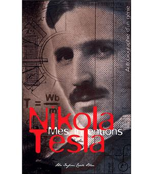 mes inventions autobiographie d 39 un genie broch nikola tesla achat livre achat prix. Black Bedroom Furniture Sets. Home Design Ideas