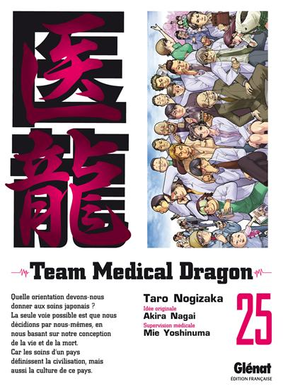 Team medical dragon - Tome 25 : Team medical dragon