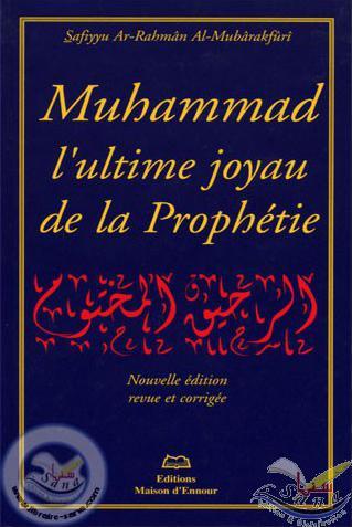 Muhammad, ultime joyau de la prophétie