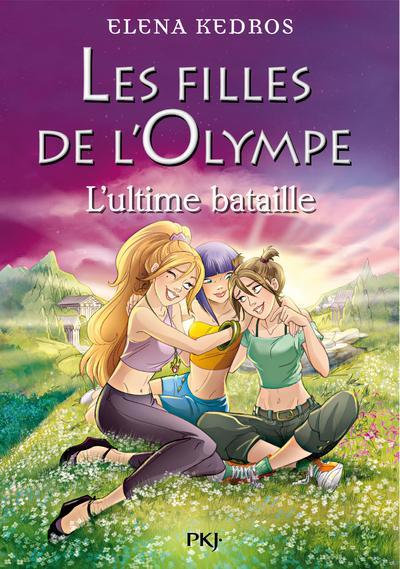 Les filles de l'Olympe - tome 6 Le dernier souhait