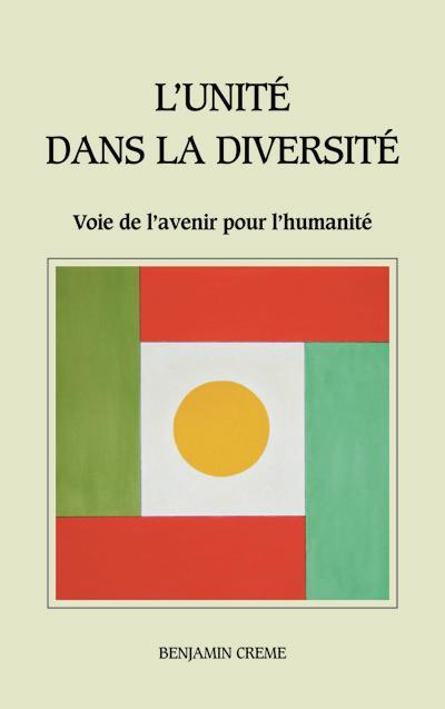 L'unité dans la diversité