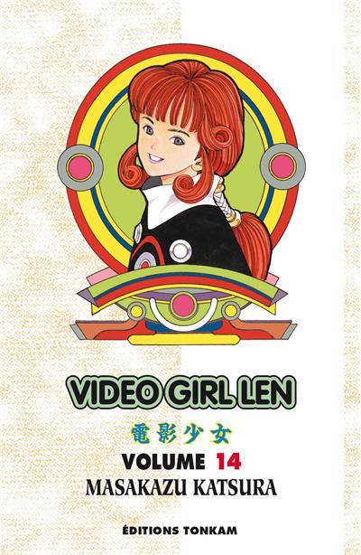 Video Girl Aï T14 NED