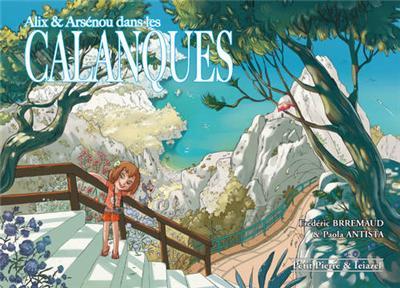 Alix et Arsénou dans les Calanques