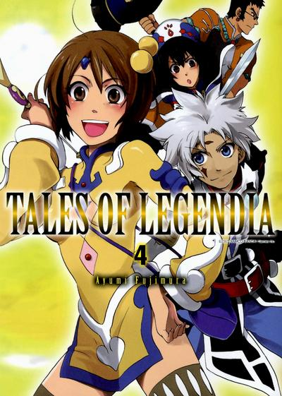 Tales of legendia - Tome 04 : Tales of Legendia
