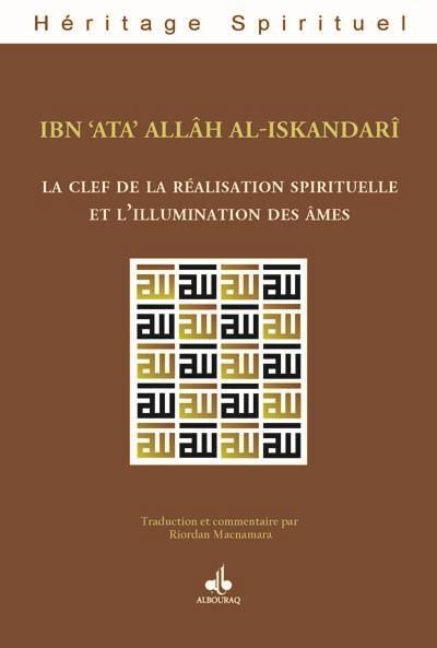 La clef de la réalisation spirituelle et l'illumination des âmes