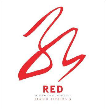 Red, the chinese cultural revolution
