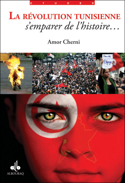 La révolution tunisienne : s'emparer de l'histoire