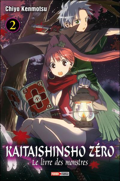 Kaitaishinsho Zero, le livre des monstres - Tome 2 : Kaitaishinsho zero - le livre des monstres