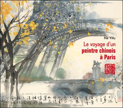 Voyage d'un peintre chinois à Paris