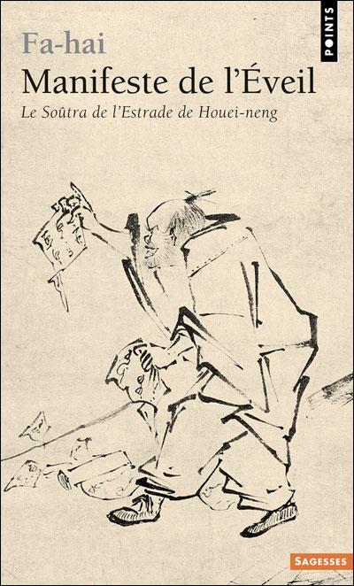 Soutra de l estrade du 6e patriarche houei neng