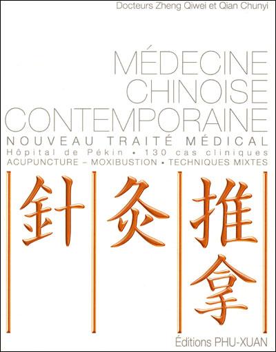 Médecine chinoise contemporaine nouveau traité médical, hôpital de Pékin, 130 cas cliniques