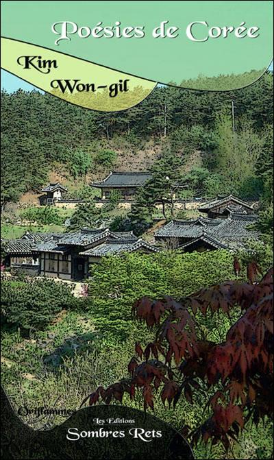 Poésies de Corée