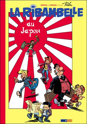 La ribambelle au Japon