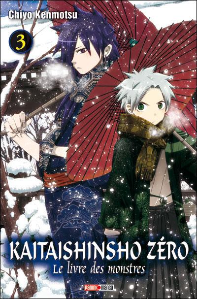 Kaitaishinsho Zero, le livre des monstres - Tome 3 : Kaitaishinsho zero - le livre des monstres
