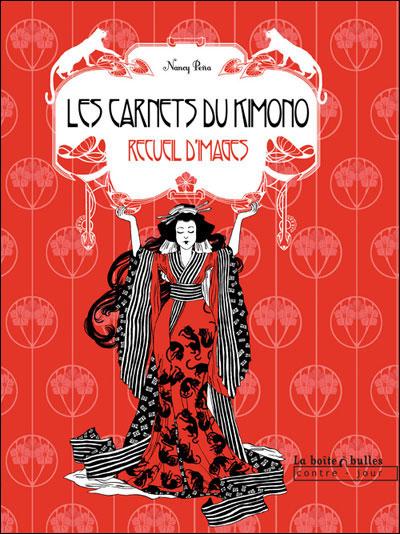 Le Chat du kimono - Les Carnets du kimono