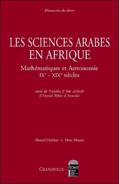 Les sciences arabes en Afrique
