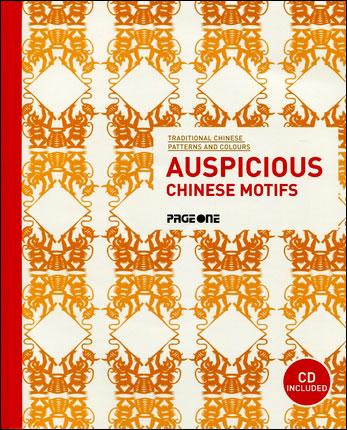 Auspicious Chinese Motifs