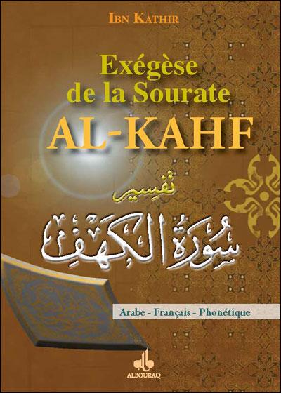 Exégèse de la Sourate Al-Kahf