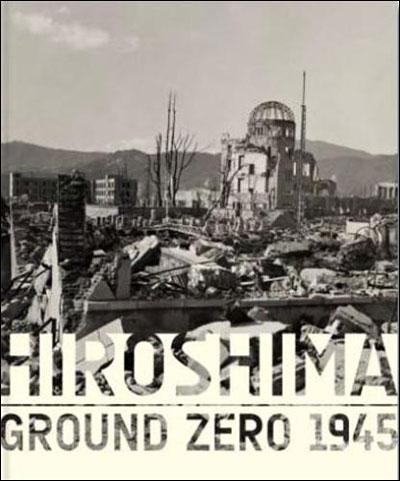 Hiroshima ground zero 1945