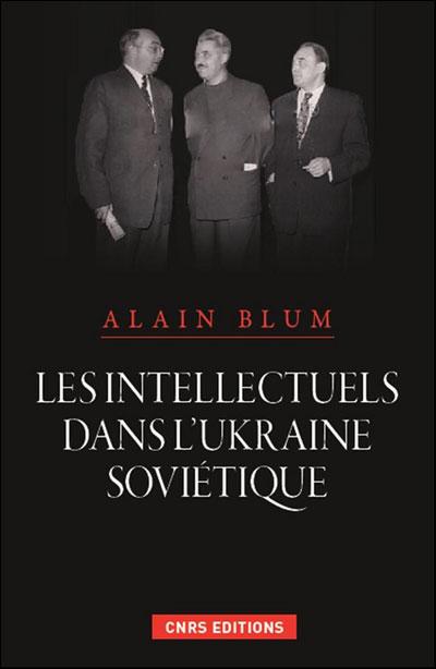 Faux coupables. Surveillance, aveux et procès en Ukraine soviétique (1924-1934)