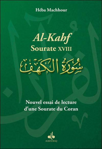 Nouvel essai de lecture d'une sourate du Coran