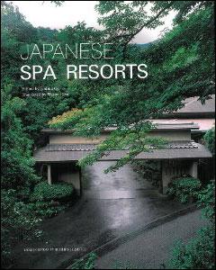 Japanese Spa Resorts
