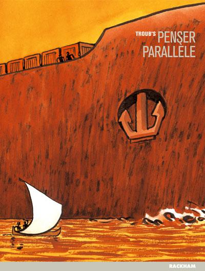Penser parallèle