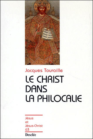Le Christ dans la Philocalie