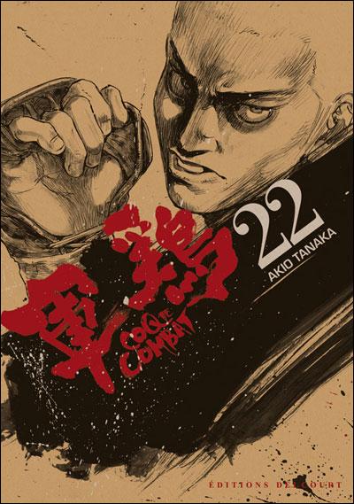 Coq de combat - tome 22