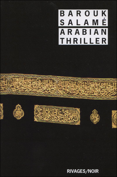 Arabian thriller