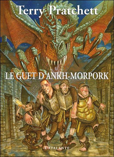 Le guet d'Ankh-Morpork