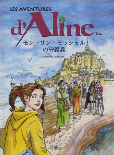 Les gardiens du Mont Saint-Michel
