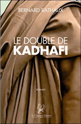 Le double de kKadhafi