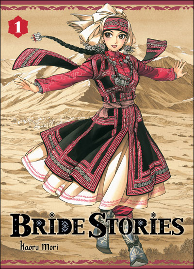 Bride Stories - tome 1