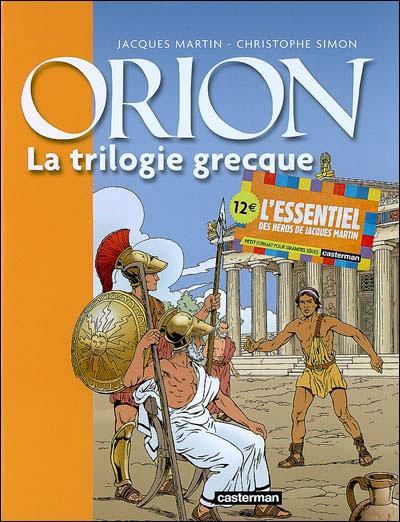 La trilogie grecque
