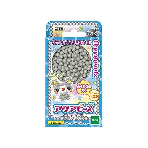 Perles Aqua gris