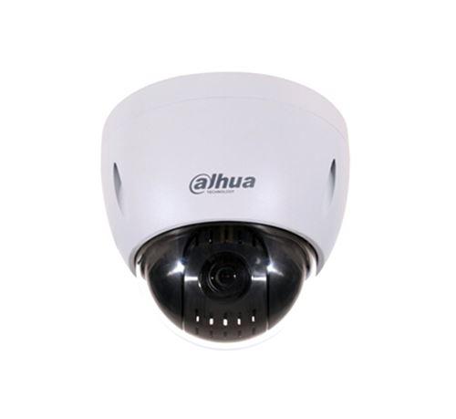 caméra de surveillance ip dôme intérieure motorisée hd 2mp poe+ - zoom x12 blanche
